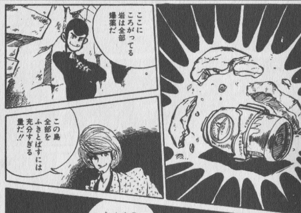 漫画「ルパン三世」の最終回は全員死亡!?作者の悩みが原因